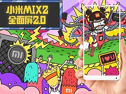 《MIX2之机械哪吒登场!》