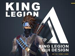 王者军团-游戏ui项目总结