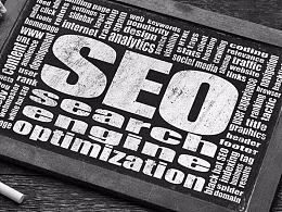 网站的SEO与网站的建设以及实质内容有着精密的联系