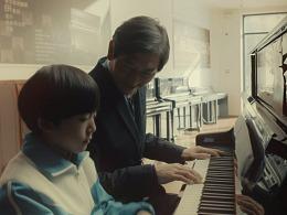獻給爸爸和孩子的《愛的合奏曲》