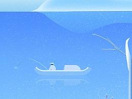 小雪时节—日常插画练习