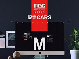 MGC设计事务所网页提案