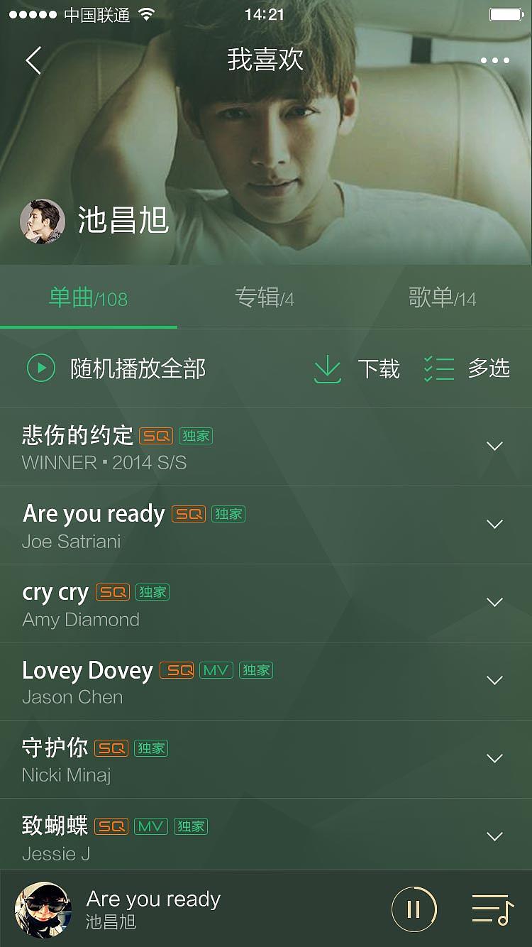 池昌旭 QQ音乐皮肤