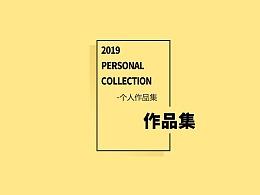 作品集展示【天津UI设计培训】诚筑说