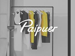 PAIPUER拍普儿品牌女装VI视觉识别手册