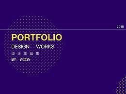 2018 Design Protfolio