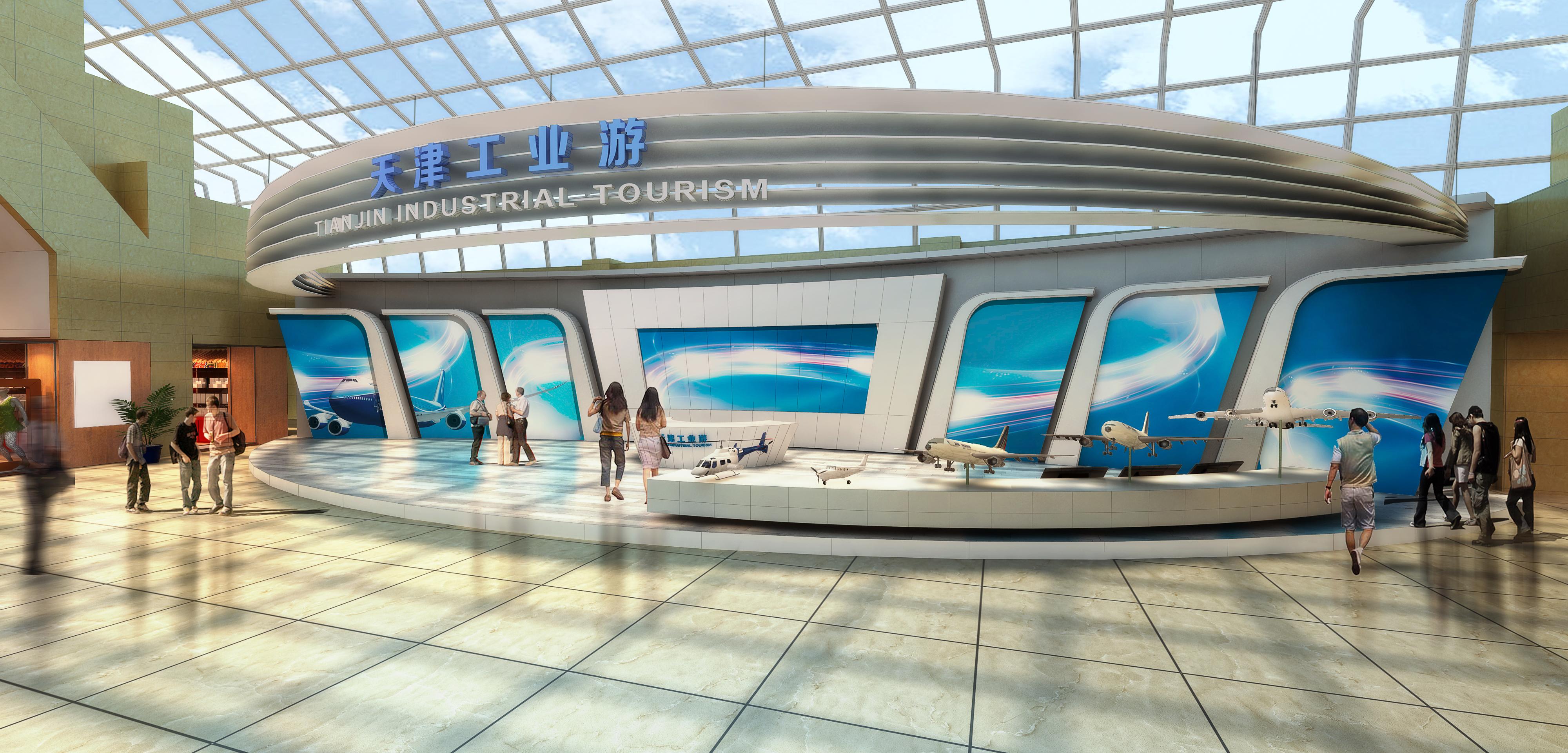 滨海工业旅游 游客体验集散中心