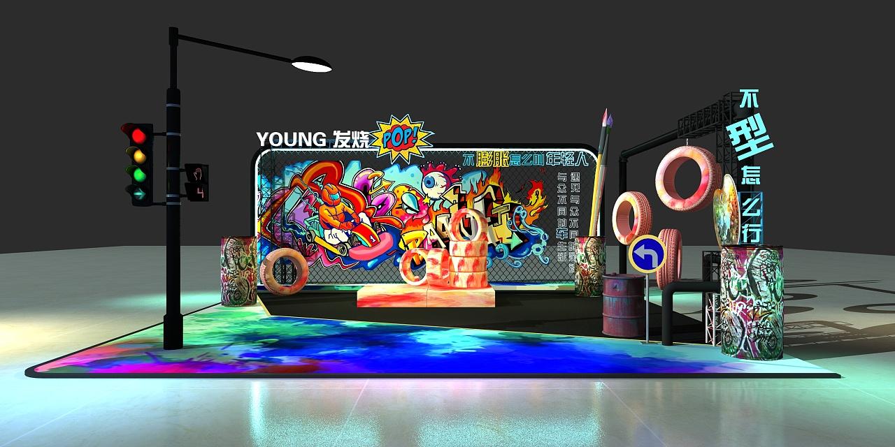 轮胎涂鸦_轮胎,油漆桶涂鸦,潮流字 原创  -  空间  -  舞台美术 禁止匿名转载