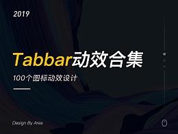 100个Tabbar图标动效合集