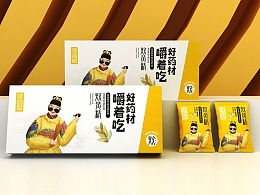 中药饮片包装设计 中药礼盒包装设计 中药滋补品包装