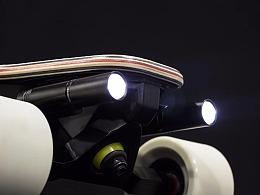 Backfire电动滑板设计