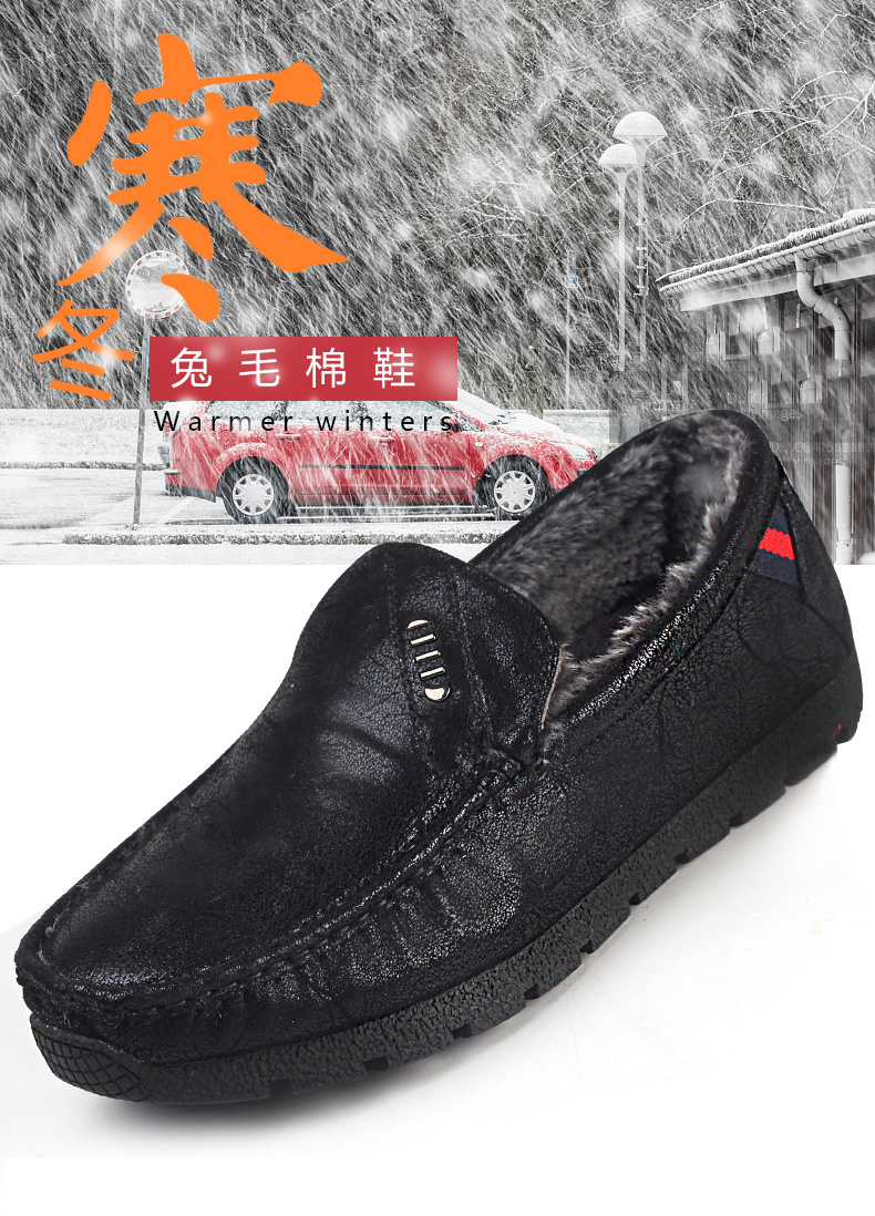 冬季棉鞋简笔画