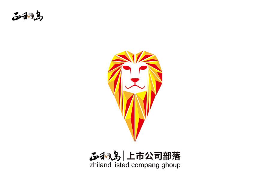 正和岛 上市公司部落logo设计 标志 平面 我室友是比