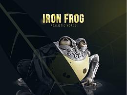 IRON FROG-超写实作品