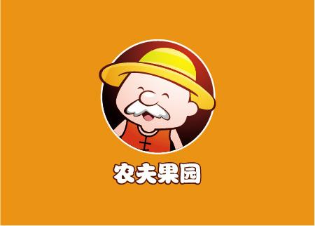 农夫logo_农夫果园&果缤纷logo