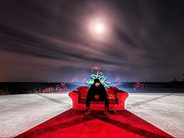 万圣节光绘夜