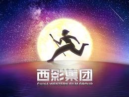 贺冰凇视觉艺术2017年合集