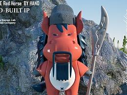 吉祥物《遇见赤马》×佐兹· 玩具手办,手工IP