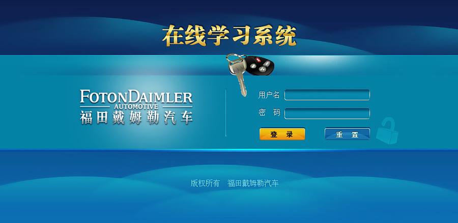 登录按钮_banner图登陆界面按钮字体设计