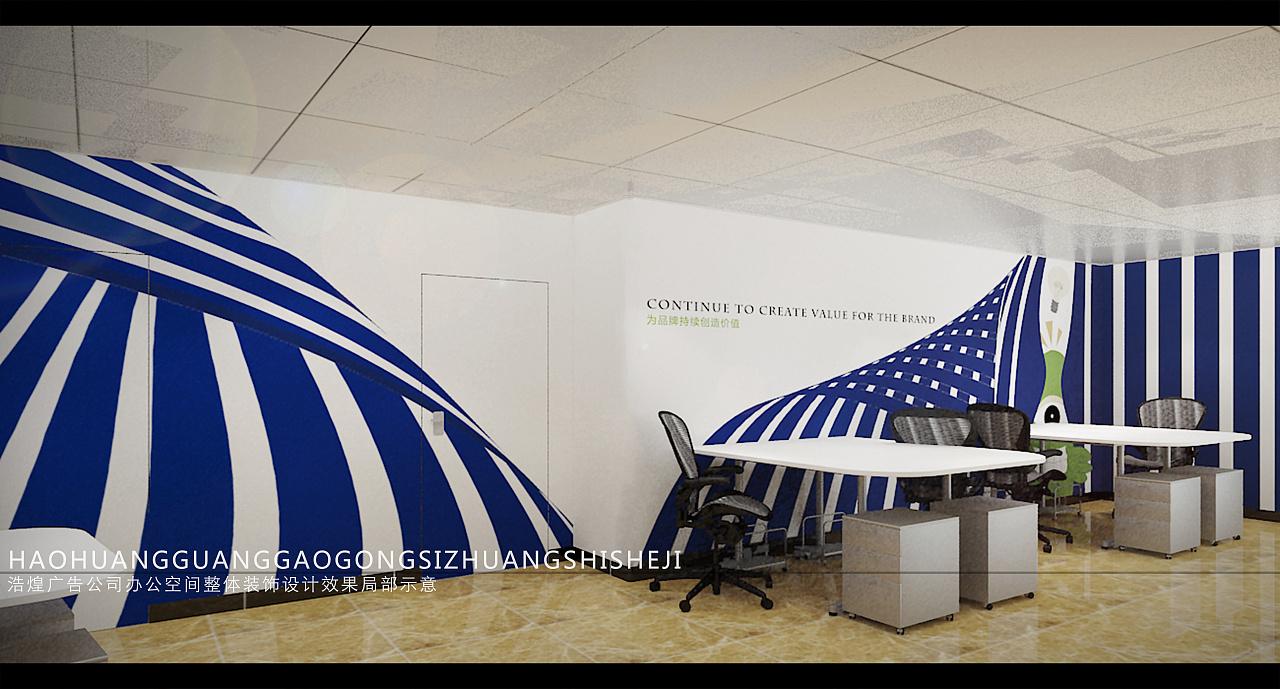 办公空间创意装饰