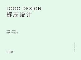 LOGO DESIGN 标志设计02期