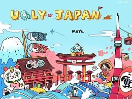 UGLY&墨鱼仙森日本之旅插画