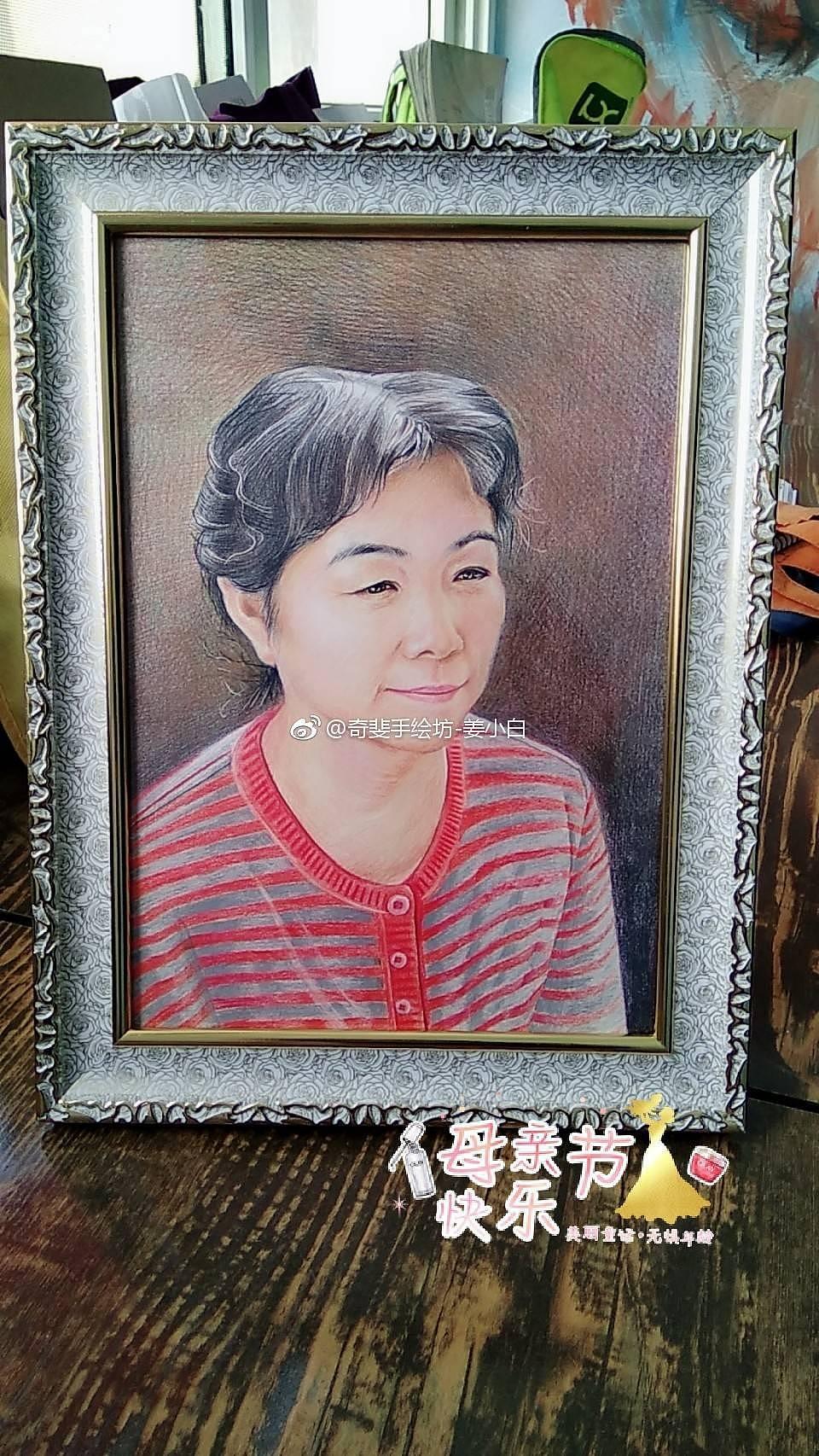 手绘彩铅肖像