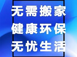 国庆(2017微空间)