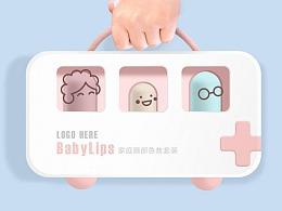 BabyLips家庭唇膏套装