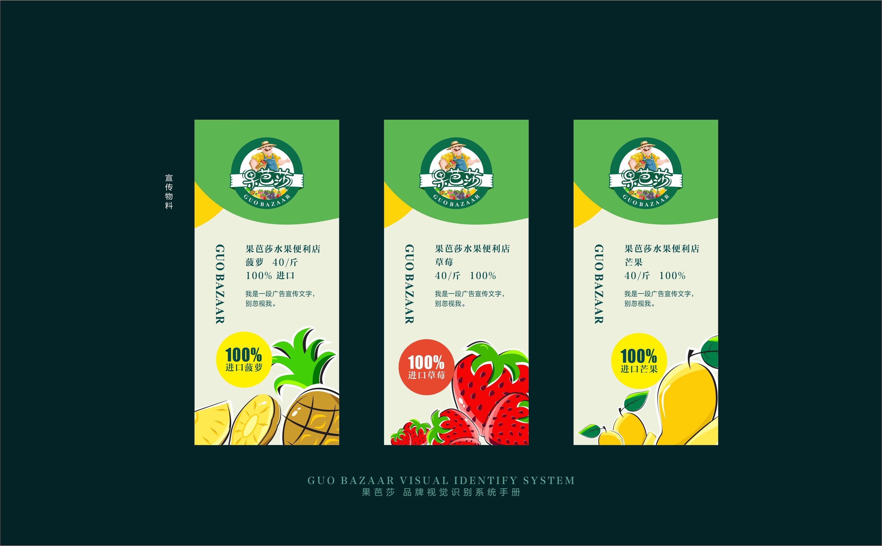 水果店摆设计图展示室内设计师资格证考核图片