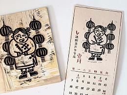 木刻版画 | 2018复刻版·版画日历