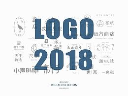 2018整年整理LOGO作品集合