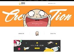 虎丘文创设计IP形象设计欢迎咨询