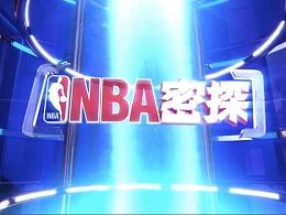 NBA密探