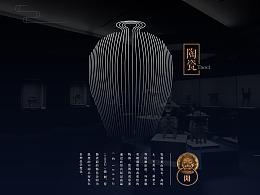 博物馆多媒体UI界面设计概念稿