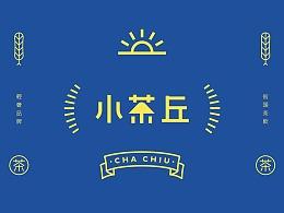 【小茶丘】【其麦传媒】形象设计