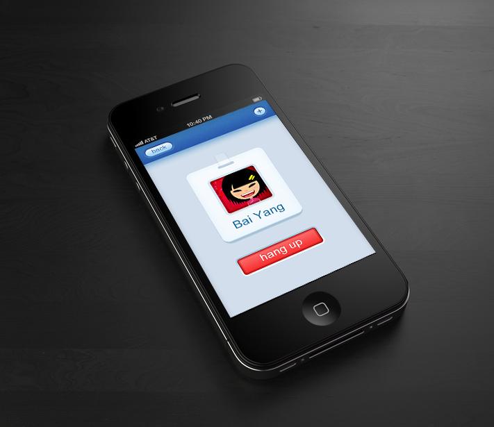 查看《【UI设计】主题:兰·纯——手机地址簿界面设计》原图,原图尺寸:711x615