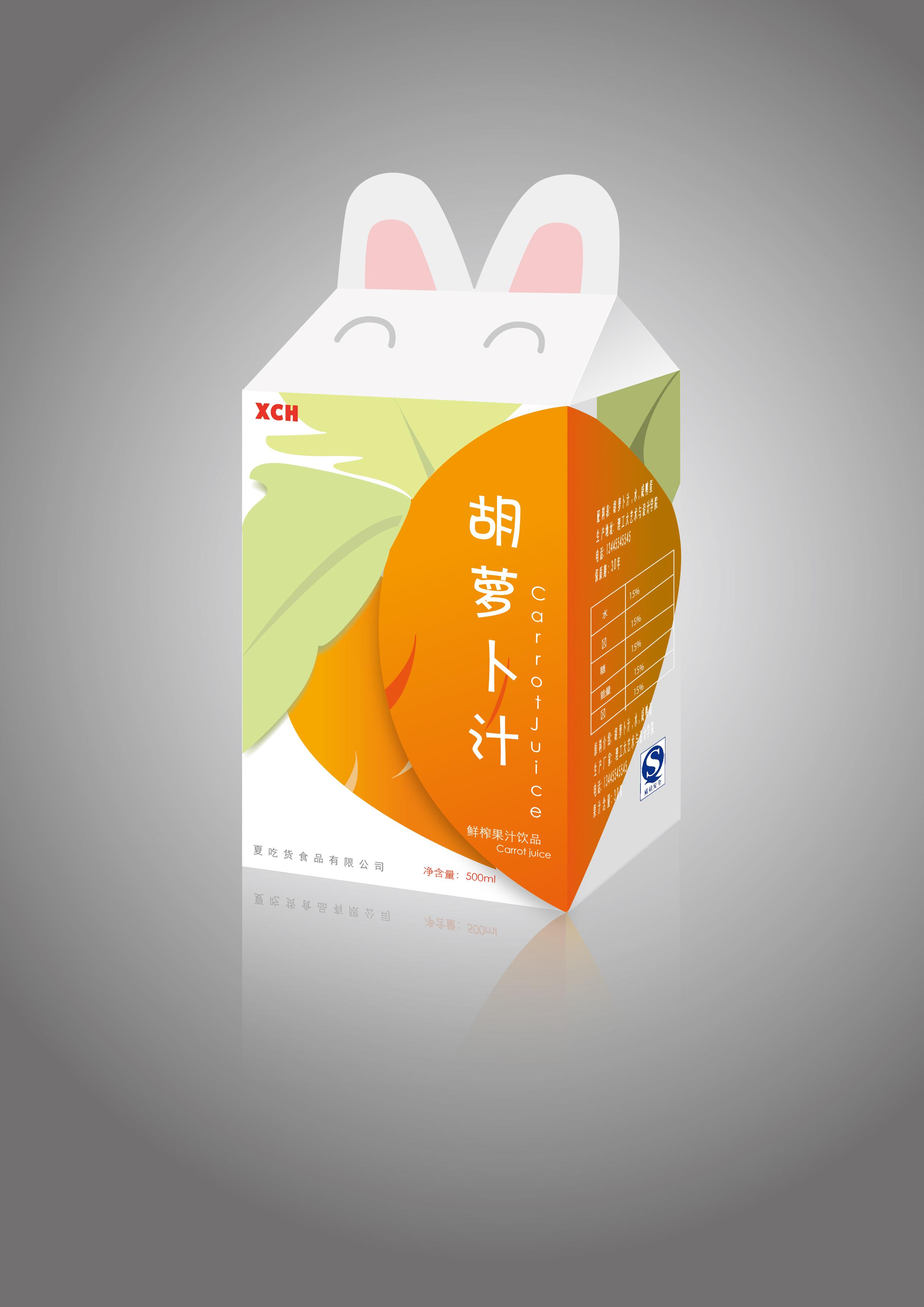 儿童饮品包装设计图片
