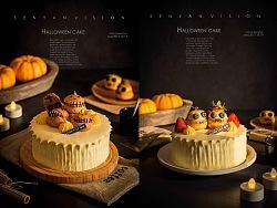 慢作品牌万圣节主题蛋糕