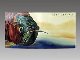 龙鱼参梵音