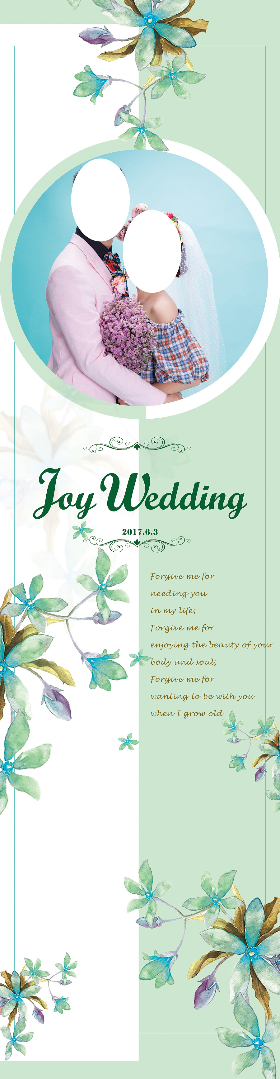 小清新婚礼设计