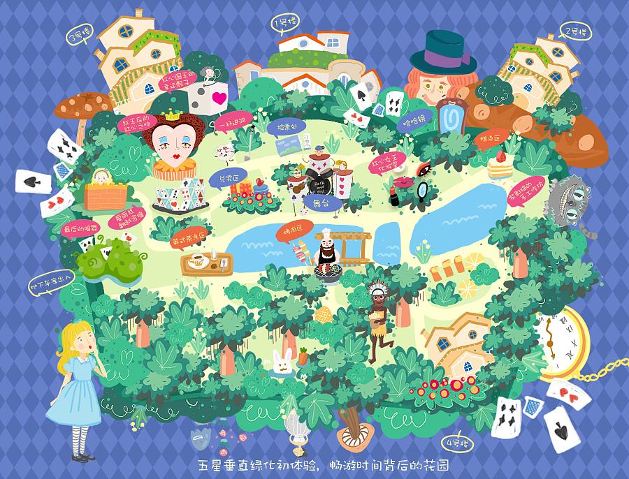 游园活动的手绘地图
