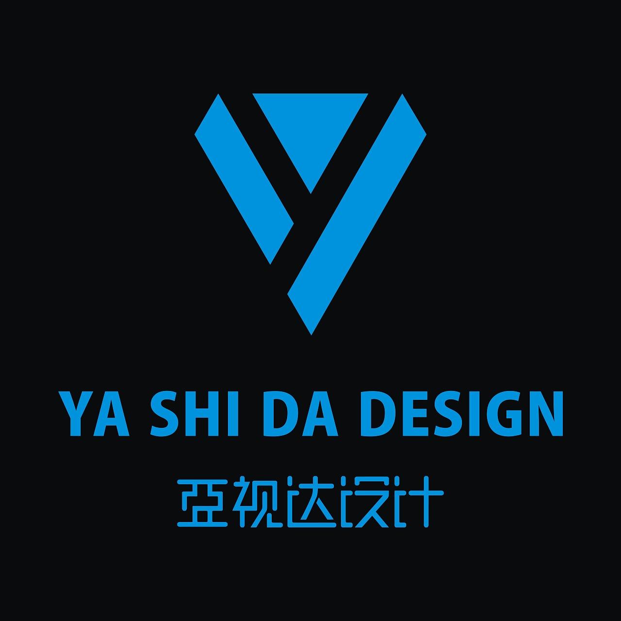 亚视达设计logo|平面|标志|风尚品色设计 - 原创作品