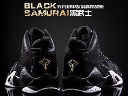 篮球鞋主图设计