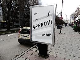 探究电影台词与字体,海报设计之间的联系