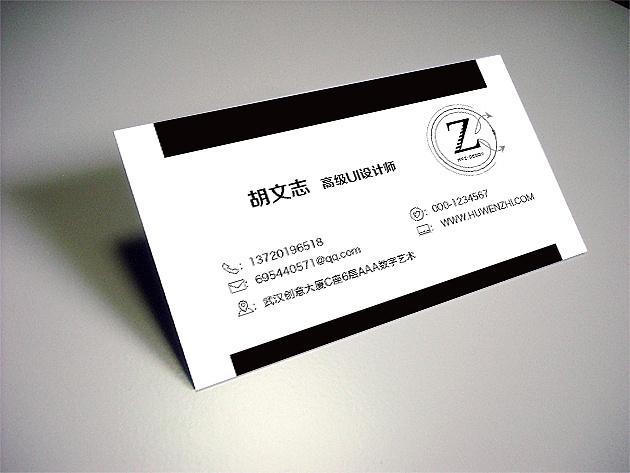 个人logo,个人名片,简历,设计