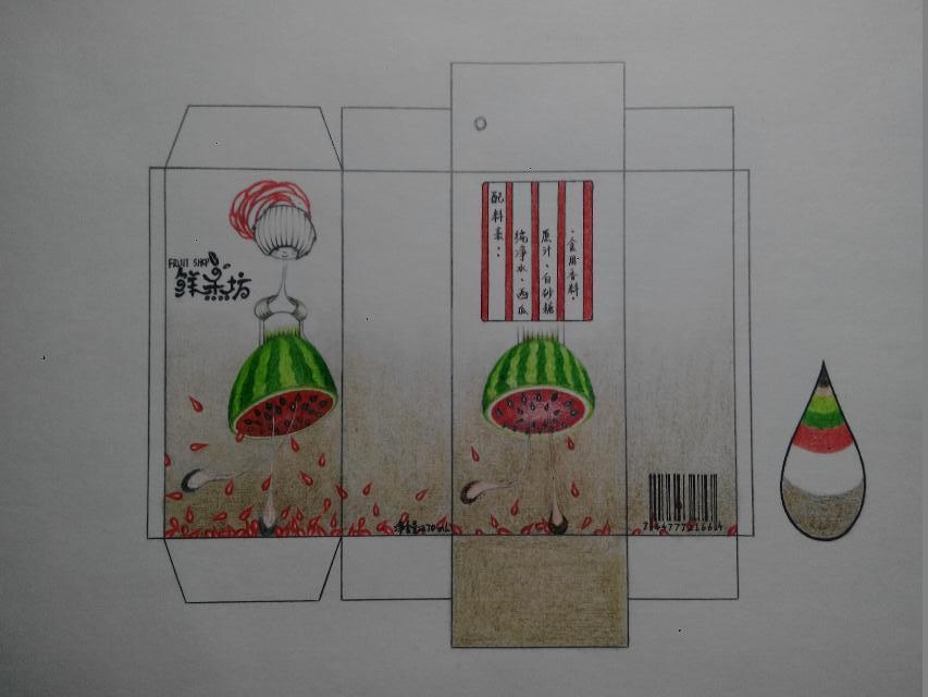 手绘饮料包装设计图