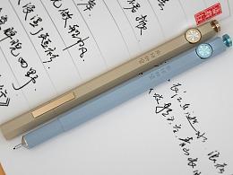 自动铅笔——C4D产品建模渲染