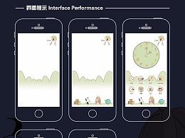 <I Cat>手机主题UI设计