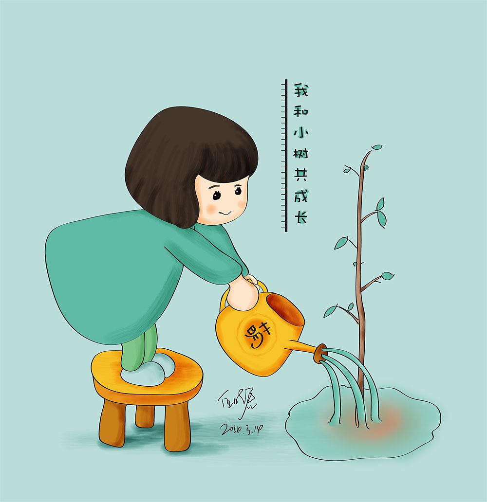 原创插画——我和小树共成长